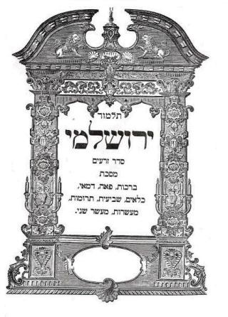 talmud_yerushalmi-front_page