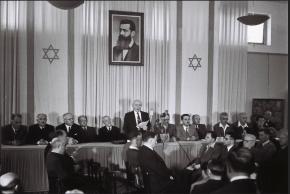 Israeli indepdence
